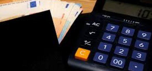 Дополнительная бухгалтерская экспертиза