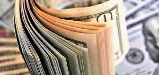 Стоимость бухгалтерской экспертизы
